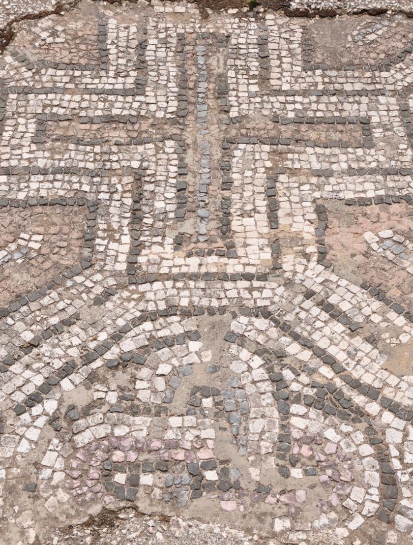 Cross in mosaic, Turkey